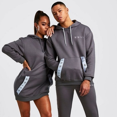 BoohooMAN has a new range of his and hers tracksuits