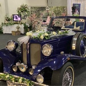 Canterbury Bridal Cars